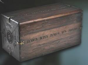 dibbuk box