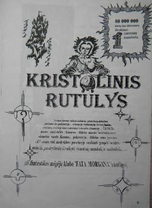 KRIKSTOLINIS-RUTULYS-1